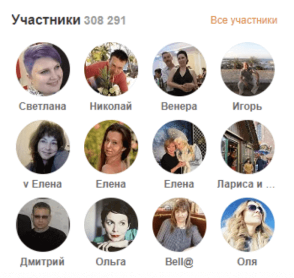 buy-followers-ok-ru
